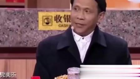 宋小宝吃海参炒面,没看见海参