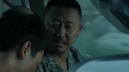 善始善终:看到方末这个样子,齐侠眼中含泪