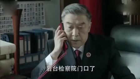 人民的名义:季昌明一出手就是不一样,姜还是老的辣!