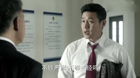 人民的名义:季检察长批评侯平亮,陆亦可不嫌事打神补刀!