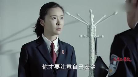 人民的名义:赵东来对陆亦可有意思啊,在这种时刻还不忘关心她!