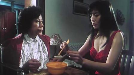 女孩被民工侮辱害,后放心不下母亲,依旧每晚回家做饭