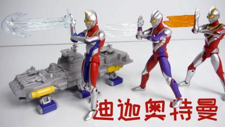 超动奥特曼玩具开箱:迪迦、戴拿、盖亚!
