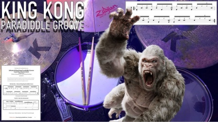 ★ME威律动★Nick Bukey - Advanced King Kong Paradiddle Groove