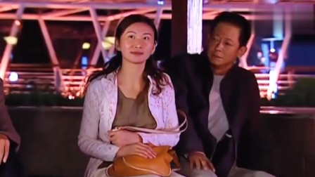 天道:这女人让我误会了,本以为丁元英要走桃花运,不料尴尬了!
