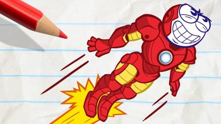 搞笑铅笔画小人:这是要变钢铁侠的节奏?