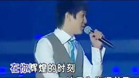 小沈阳高进我的好兄弟KTV必点歌曲唱哭多少人