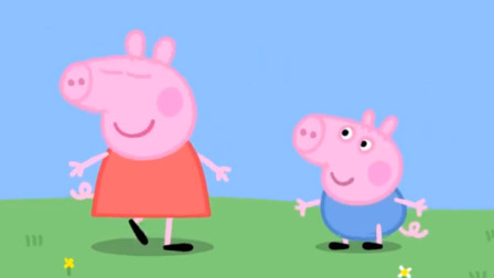 开心的小猪佩奇与乔治弟弟儿童卡通简笔画