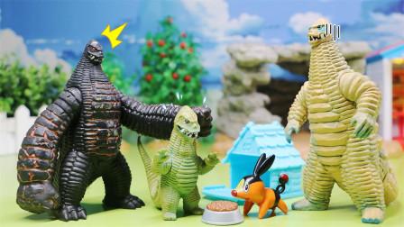 怪兽雷德王的家庭会议,收养小狗精灵
