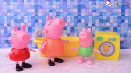 成长益智玩具,猪妈妈给乔治和佩奇安排了任务,洗刷卫生间!