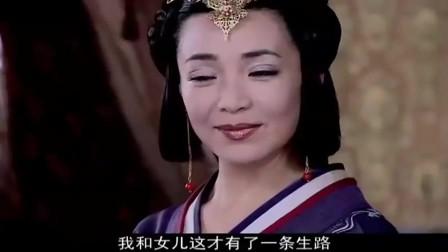 """美人心计:皇后召见香怜,被她悲惨的身世所打动,还送了她一份""""大礼""""!"""