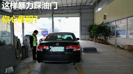 家用车在年检时,一脚油门踩到5000转,到底对发动机有多大伤害?