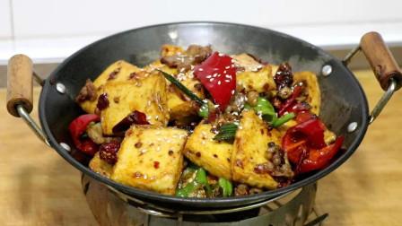 为什么饭店的干锅千叶豆腐那么好吃,大厨分享新做法,掌握这些技巧,你也可以