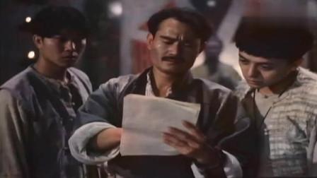 僵尸至尊:林正英把鬼差请了出来,让他们把僵尸收了,收费4千万