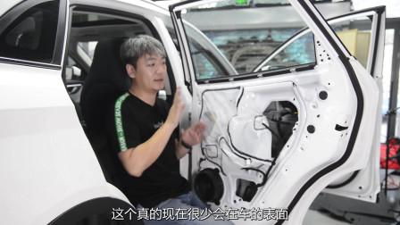 威马EX5内饰拆解,看看这辆车的品质如何?