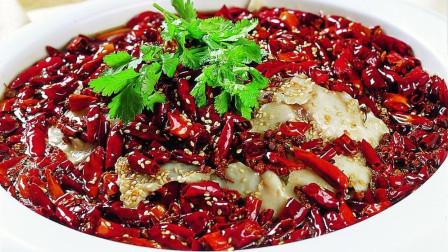 这才是水煮鱼的正确做法,鱼片滑嫩无腥味,一大盆都不够吃!