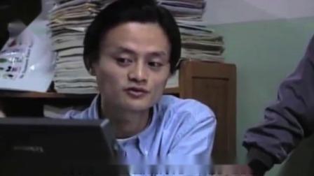 20年前的马云:我姓马 叫马云 玩信息中国人的脑袋绝不比外国人差