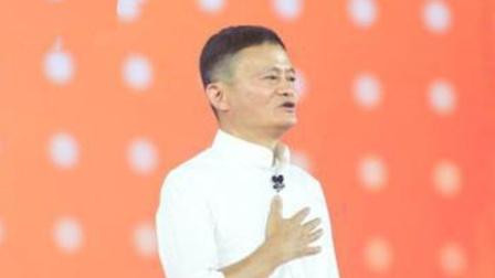 """马云""""退休""""演讲:世界在害怕中国、害怕中国的技术!"""