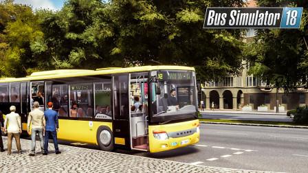 巴士模拟18 #98:平稳的高速巡航 驾驶赛特拉418LE于高速快线X2路 | Bus Simulator 18