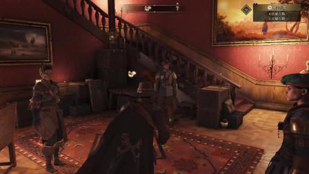 期18贤者秘密《贪婪之秋》最高难度全任务剧情 正经欧美大型RPG