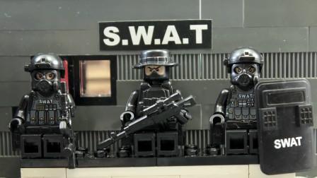 乐高创意定格动画:反恐特警队第一集