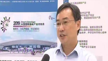 打造西部创新高地 重庆科技创新对经济增长贡献率超过50% 重庆新闻联播 20190914