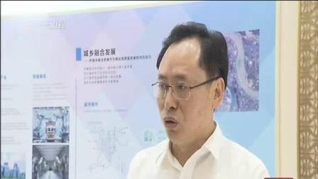 全市农林牧渔总产值70年增长143倍 重庆新闻联播 20190913