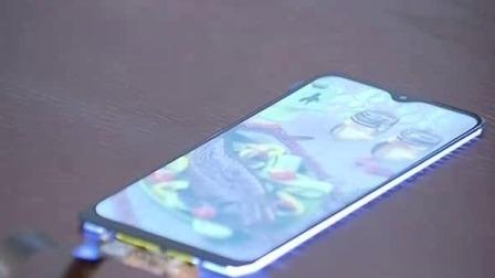 """中光电:智能手机屏实现""""智能造"""" 重庆新闻联播 20190913"""