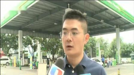 重庆将联网监控油气回收装置 重庆新闻联播 20190912