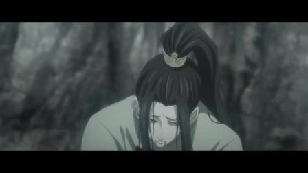 魔道祖师:来自江澄的绝望呐喊,你不是说你能控制的住吗