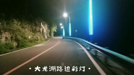 广西上林 中秋大龙湖活动日 山口至码头彩灯绚丽多彩
