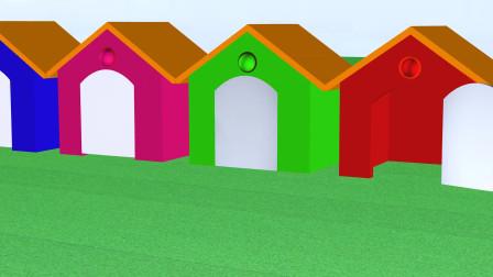 趣味益智动画片 彩色动物跑出房子