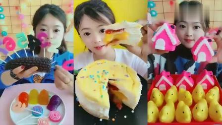美女直播吃幸运数字、蛋糕,各种口味任意选,是我童年向往的生活