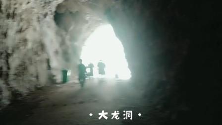 广西大龙洞 奇石各异 别有洞天