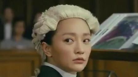 周迅吳鎮宇保持沉默一場弒母疑案一次無罪辯護沉默多時大家久等了8月23日一槌定音