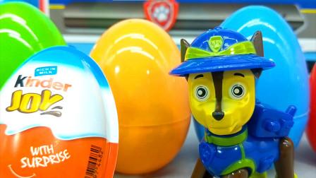 神秘彩蛋 健达奇趣蛋 和阿奇一起拆玩具蛋