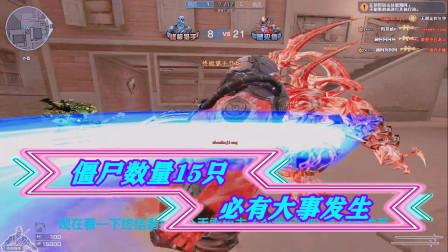 穿越火线:虽是GP武器但平民玩不起,能替代死亡之眼的刷分神器