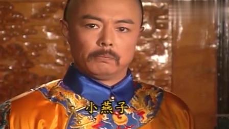还珠格格:小燕子刚从皇上那受训回来,又被五阿哥当贼抓好可怜
