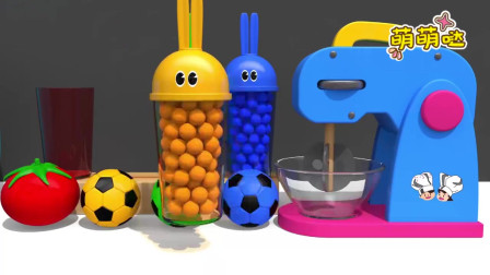 彩色兔杯子、足球和水果蔬菜,学习颜色