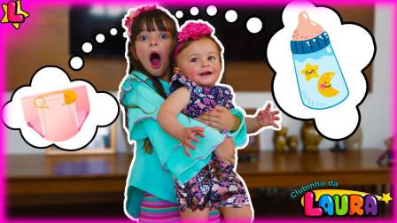 超惊喜!妈妈送给萌宝小萝莉什么礼物?难道是个洋娃娃吗?儿童亲子游戏玩具故事