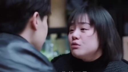"""加油你是最棒的:小宇和福子分手,小宇这""""三句话""""句句扎心!"""