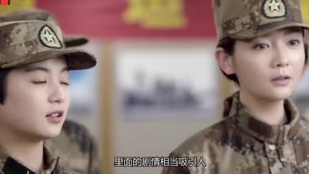 陆战之王:牛努力没钱给父亲看病,叶晓俊拿出100万:做我老公