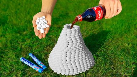1000顆曼妥思制作小火山加入可樂就像火山爆發一起來見識下