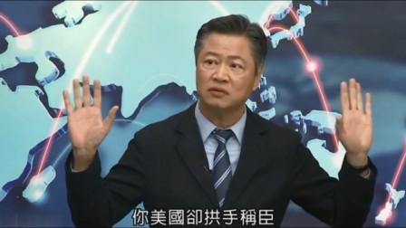 戏剧性收场?台教授:若中美联合开发5G,就没韩国欧洲什么事了