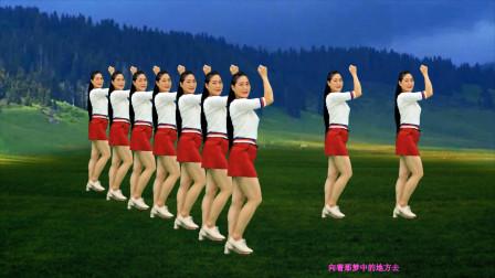 励志经典老歌广场舞《人在旅途》千山万水脚下过,不怕坎坷多!