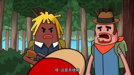 搞笑吃鸡动画:路人甲看见霸哥马可波直接跪下喊大哥,这演的是哪一出?