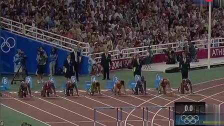 重温当年刘翔雅典奥运会封神一战,一举打破黑人运动员的垄断