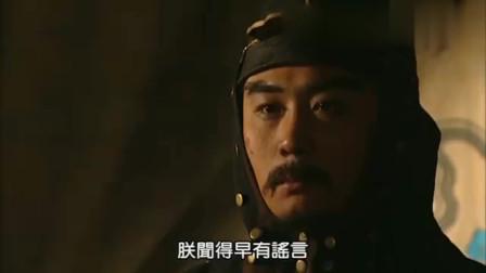 雍正王朝:不愧是十三爷指挥的,岳钟琪夺取年羹尧兵权的手段真高