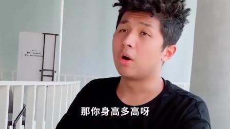 搞笑祝晓晗:祝晓晗说的话,真的是让男子太扎心了!