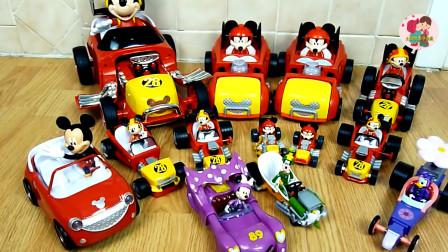 米老鼠唐老鸭和小汽车套装玩具,超级螺旋跑道玩游戏,儿童玩具亲子互动